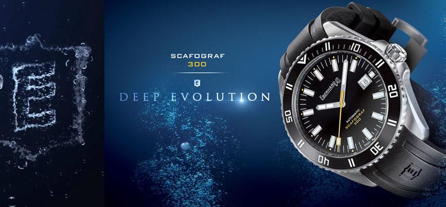EBERHARD - SCAFOGRAF 300